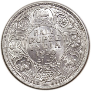 Half Rupee Silver Coin British India King George V