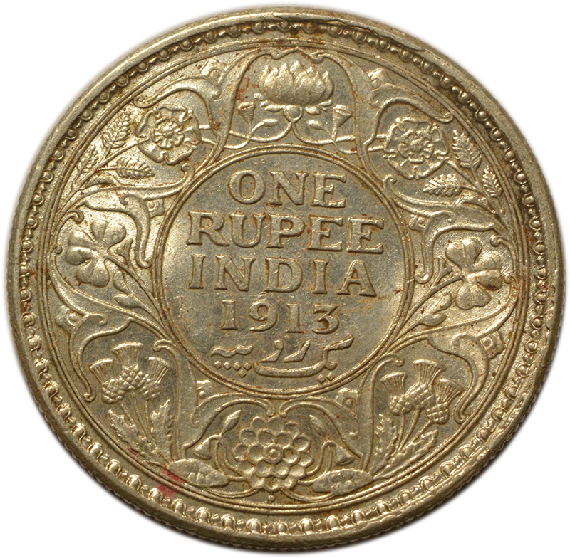Reverse of King George V One Rupee Coins India