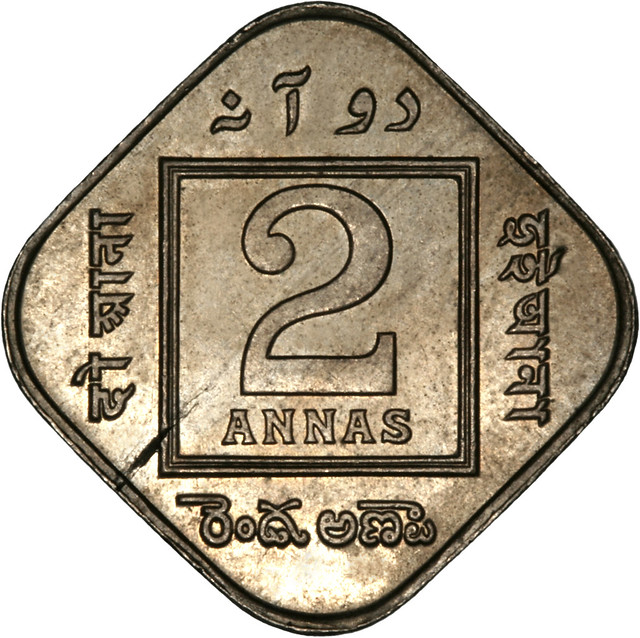 2 Annas Coin of King George V India