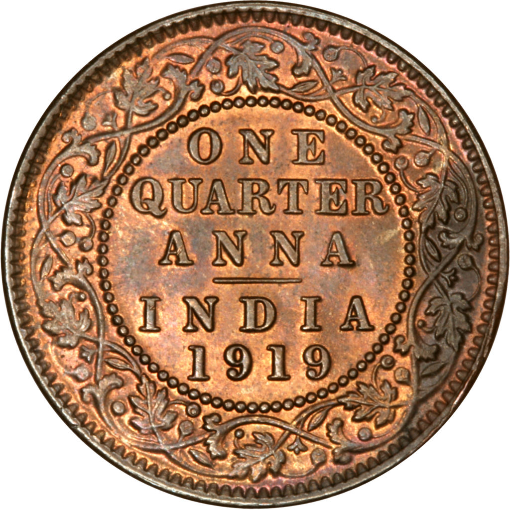 One Quarter Anna Coin of King George V India