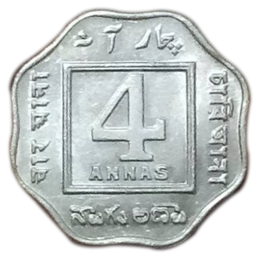 4 Annas Coin of King George V India