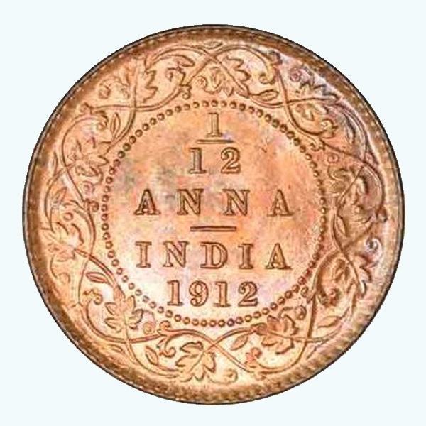 One Twelfth Anna Bronze Coins of King George V in British India