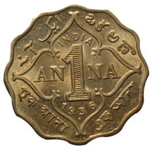 1 Anna Coin of King George V India