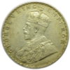 Obverse of One Rupee King George V Bombay Mint
