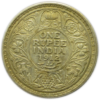 1912 One Rupee Bombay Mint
