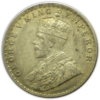 Obverse of One Rupee Silver Coin King George V 1917 Bombay Mint