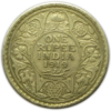 One Rupee 1919 Silver Coin King George V Bombay Mint