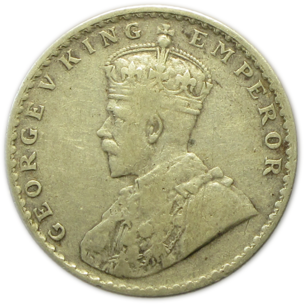 Obverse of One Rupee 1912 Silver Coin King George V Calcutta Mint